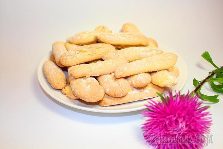 """Печенье """"Савоярди"""". Вкусный рецепт и легкое приготовление"""