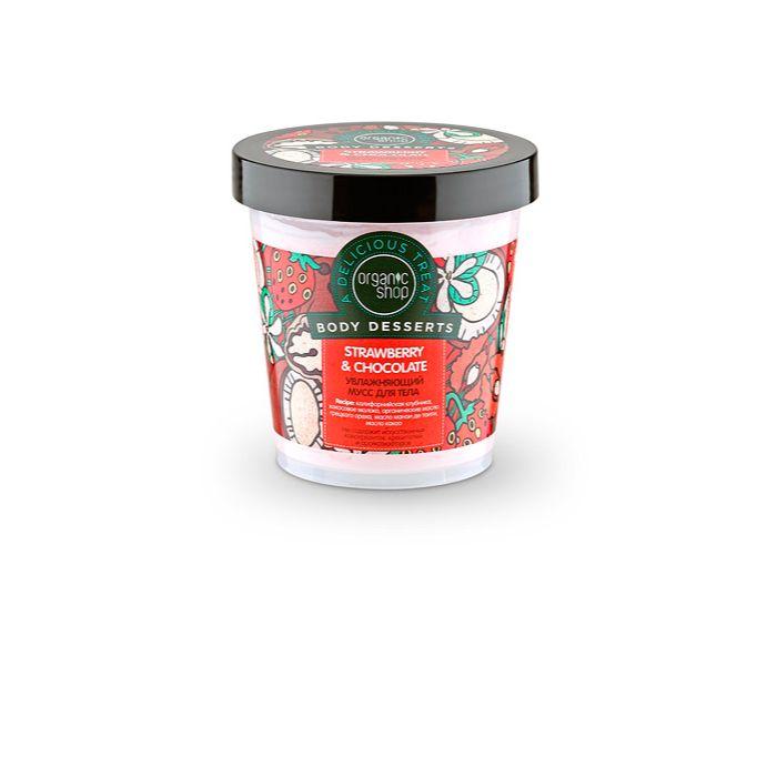 Увлажняющий мусс для тела «Strawberry & Chocolate» 450 мл - Каталог - RFCosmetics.ru