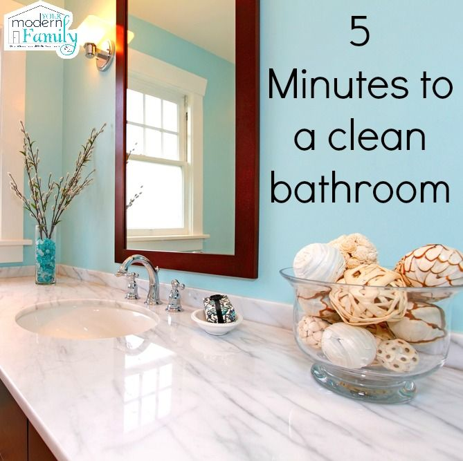 clean the bathroom in five minutes the o 39 jays blog and bathroom