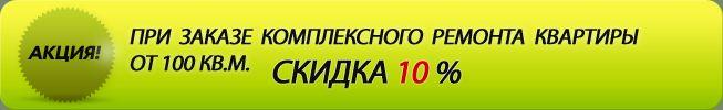 Всероссийский бал выпускников Алые паруса