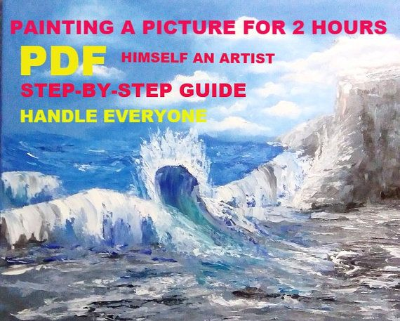 PDF Step-by-STEP INSTRUCTIONS on painting a picture of от irinessa