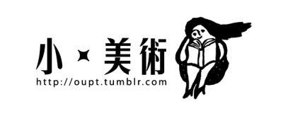 小.美術   Posts Tagged 'logo'