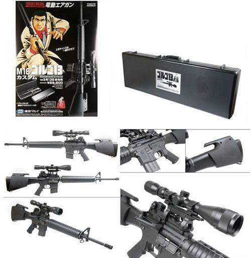 Golgo 13 Gun