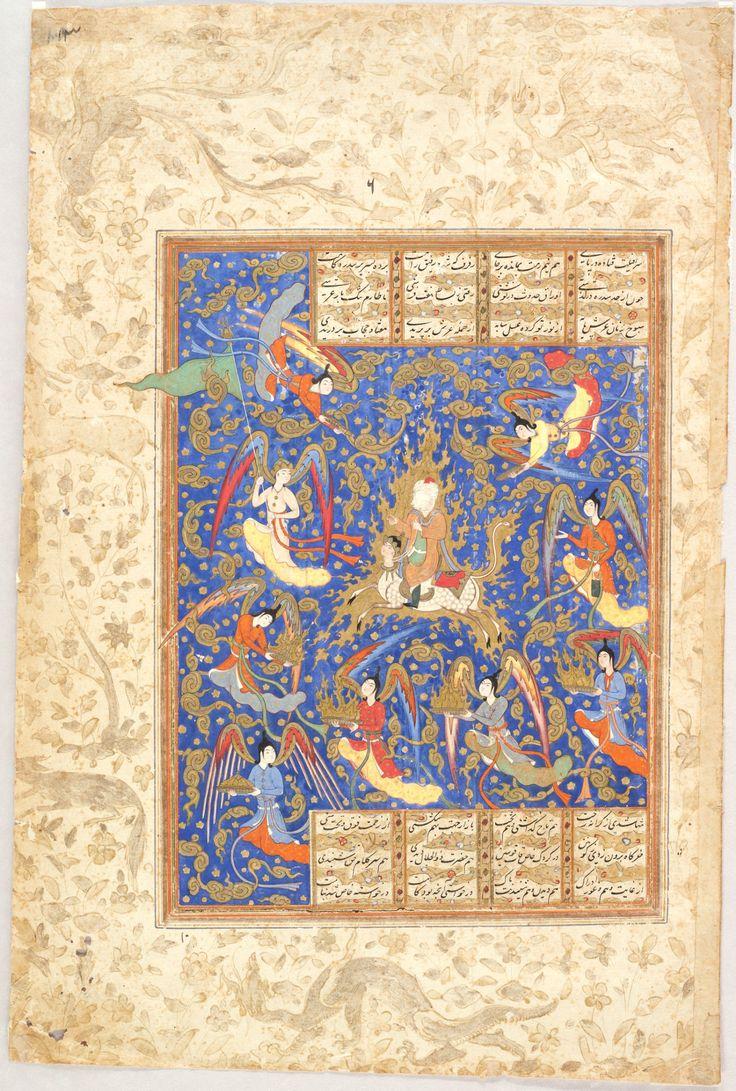 The Prophet Muhammad's Ascent to Heaven (painting, verso; text, recto), folio from a manuscript of the Khamsa (Layla and Majnun) by Nizami - Iran, Shiraz 1584