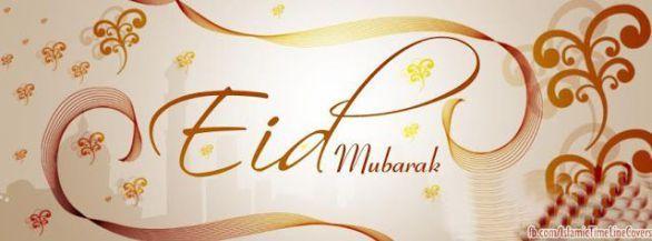 Eid Mubarak 2017 Facebook Cover Photos - Eid FB and Whatsapp DP