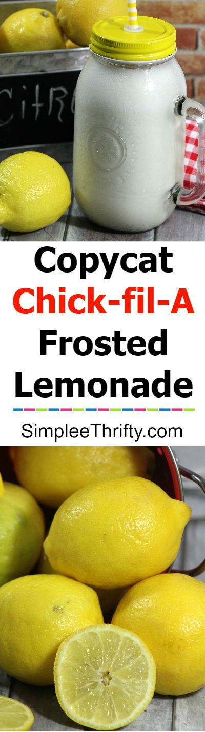 You're going to love this Copycat Chick-fil-A Frosted Lemonade recipe! This is a blend of Chick-fil-A Lemonade and some ice cream for a tart and tasty refreshing beverage!