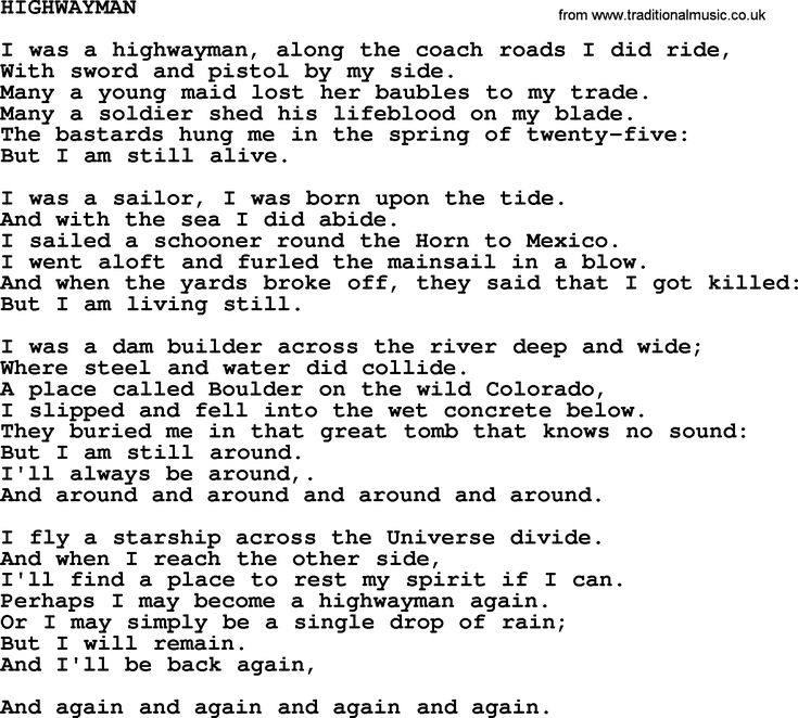 25+ Best Ideas About Moon River Lyrics On Pinterest
