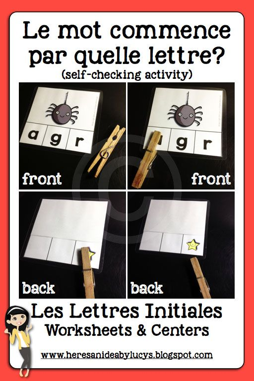 FRENCH Les Lettres Initiales - Letter Worksheets & Centers: includes letter cards, worksheets for each of the letters of the alphabet, clip cards, mini-books and more!