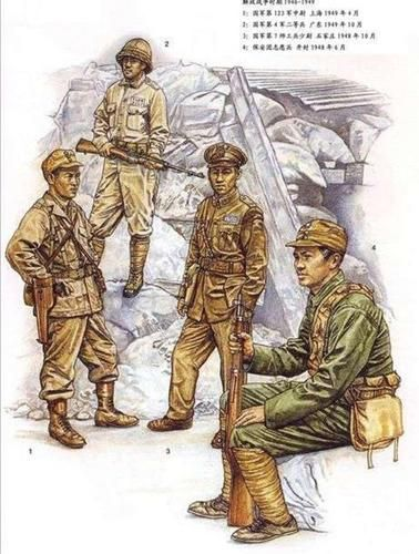illustration of chinese nationalist army infantry in 1943