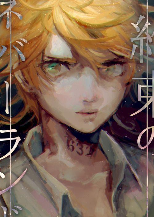 Emma - The Promised Neverland