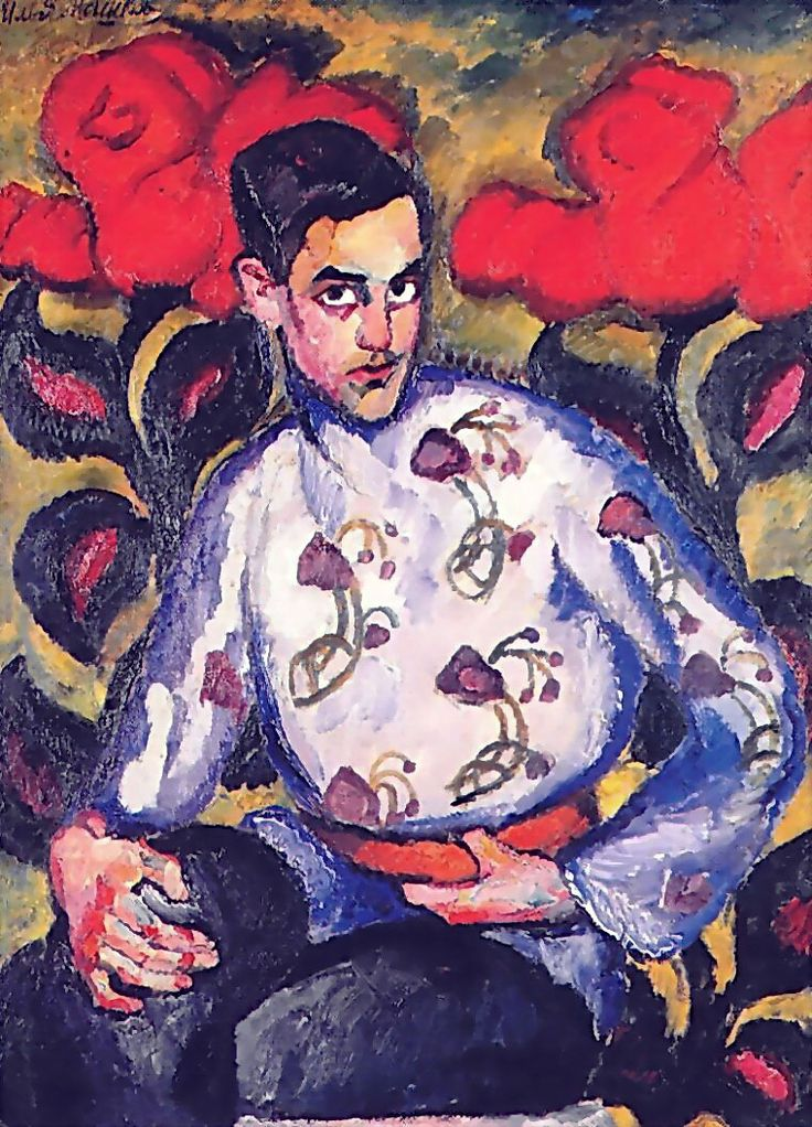 Илья Машков «Портрет мальчика в расписной рубашке»