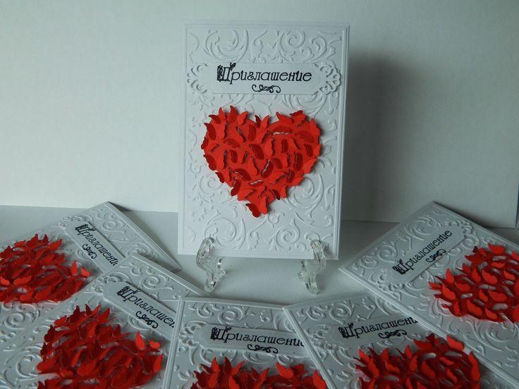"""Приглашение на свадьбу """"Пылкое сердце"""". Красно-белый цвет. Размер А6 (10,5 х 15 см). Приглашения своими руками."""