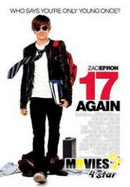 Download 17 Again 2009 Full Hdrip Movie Online at just single click. Find 2017 newly released films and 2018 fresh upcoming movies trailers