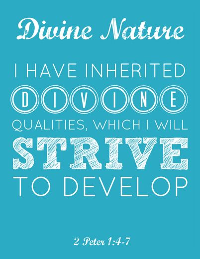 LDS Young Women Divine Nature FREE printable