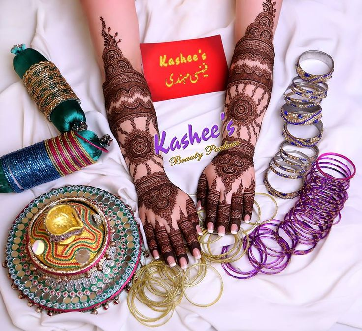 Kashee's Mehndi Designs Collection 2016-2017 for Girls
