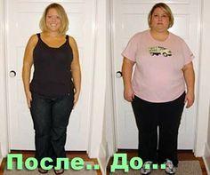 Всё самое интересное!: Двухнедельная диета (потеря в весе до 10 кг)