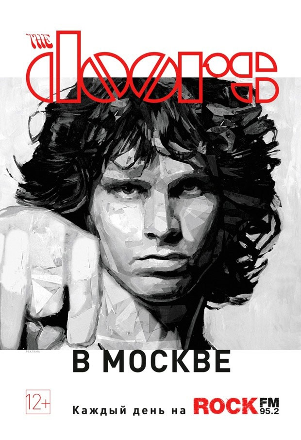 Rock FM: The Doors | Posters of classic rock bands