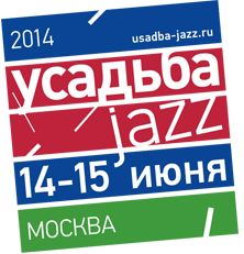 Усадьба Jazz - Архангельское