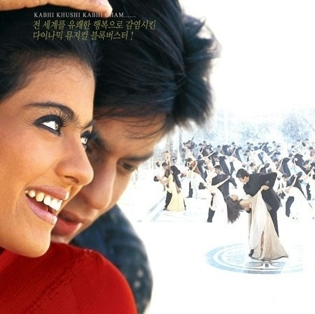 Kabhi Khushi Kabhie Gham shahrukh khan & Kajol #bollywood #hint filmleri