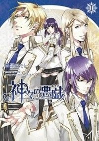 Kamigami no Asobi Manga,Kamigami no Asobi,read Kamigami no Asobi,Kamigami no Asobi online - Free Manga Online, Free Manga, Read Free Manga at Ten Manga(Taadd.com)