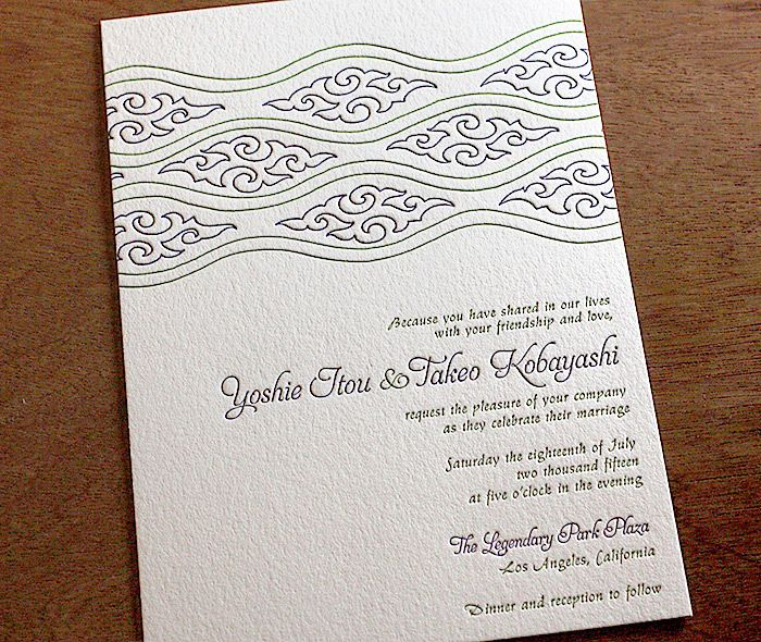 186 best invitation style south asian images on pinterest asian japanese clouds and waves border on puple and green letterpress wedding invitation stopboris Image collections