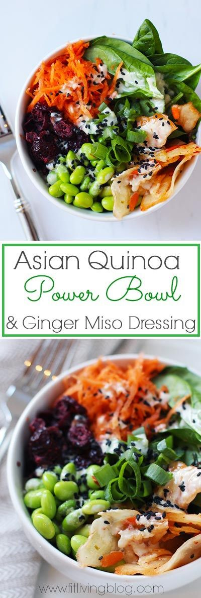 Get the recipe for this delicious and healthy Asian Quinoa Power Bowl with Ginger Miso Dressing for #MeatlessMonday! Full of superfoods, this dish will give you a boost of energy and keep you full longer! #vegan #powerbowl #recipe