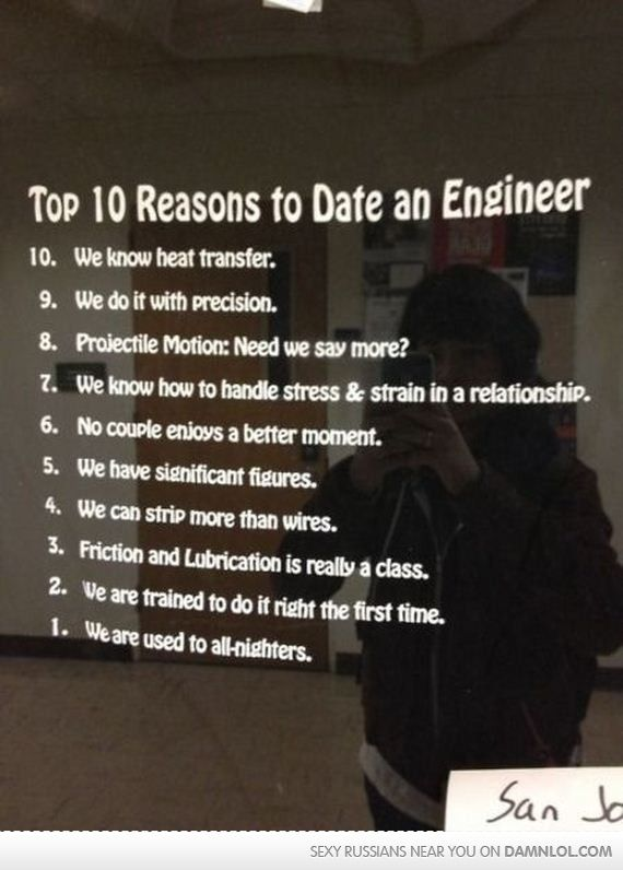 benefits of dating a geek