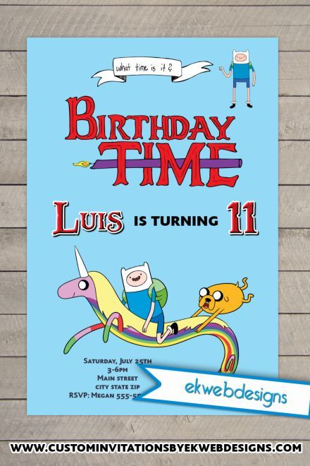 7 best Adventure Time Birthday Invitations and party supplies images