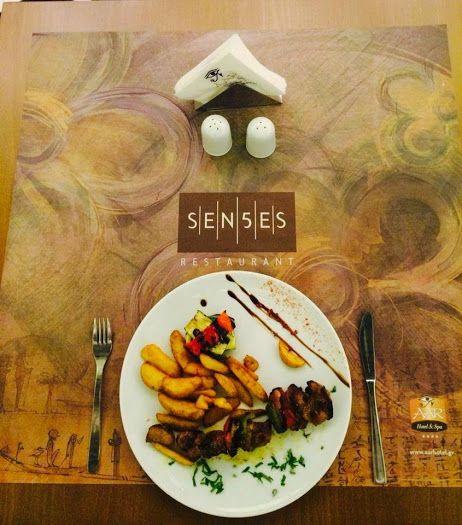 Kontosouvli with Potatoes & Roasted Vegetables
