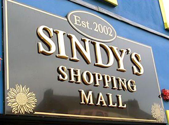 Sindy's shopping mall