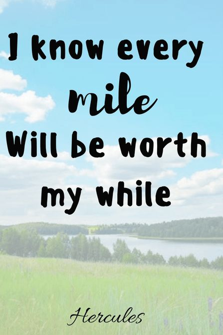 Disney running quotes - Disney in your Day