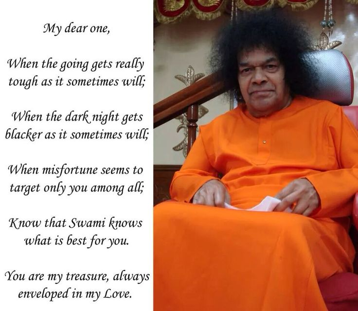 You are my treasure, always enveloped in my love. - Sathya Sai Baba