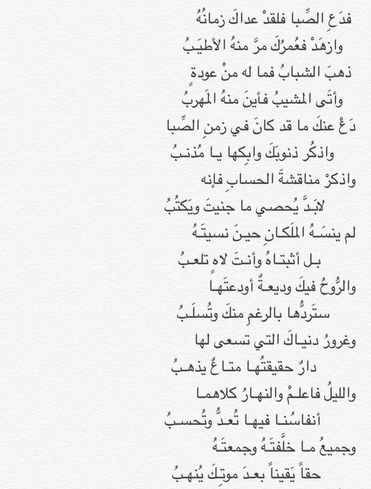 من أدب..علي بن أبي طالب