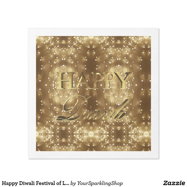 Happy #Diwali #Party Festival of Lights Gold Look Typography on String of #Lights Pattern Paper #Dinner  #Napkins