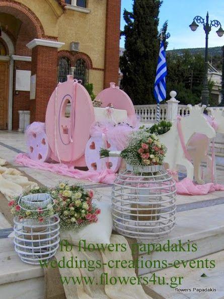 flowers papadakis - Google+
