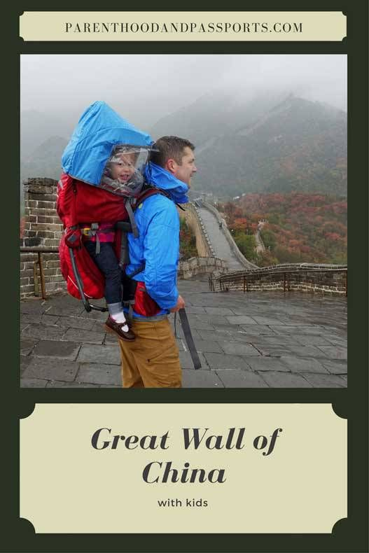 Parenthood and Passports - Great Wall of China with kids #greatwallofchina #beijing #familytravel