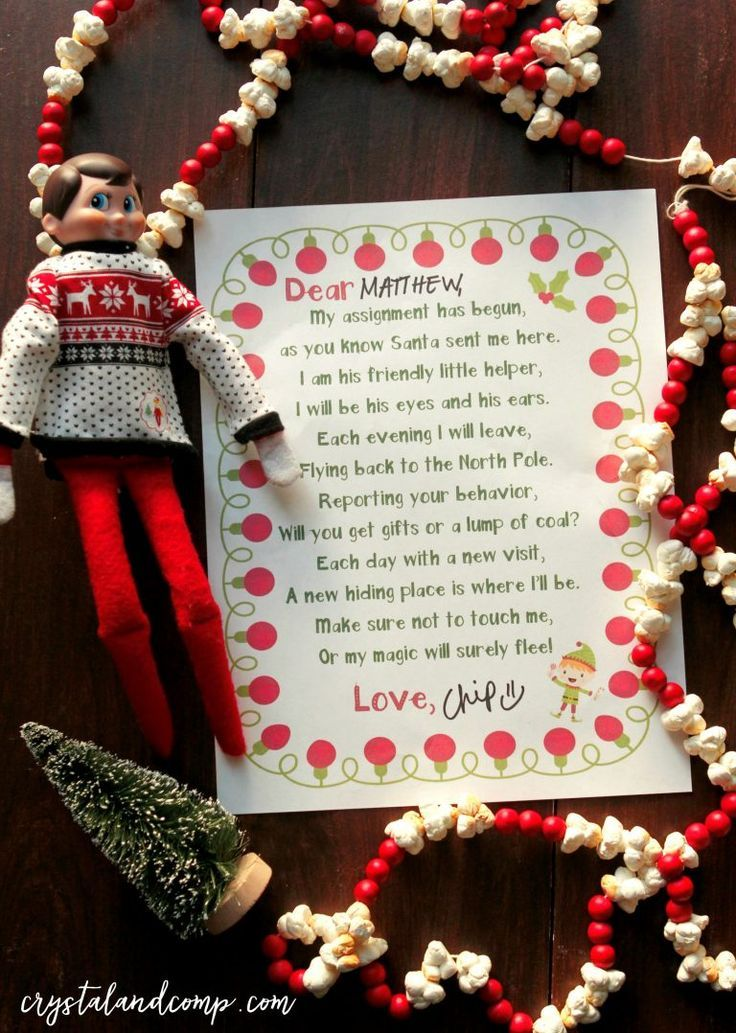 Cutest ever Elf on the Shelf welcome letter you can print! There is one with a boy elf and one with a girl elf.