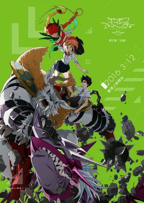 Digimon Adventure Tri: OVA 2