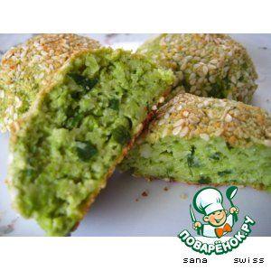 Крокеты   из   зеленого   горошка   с   сыром   и   чесноком