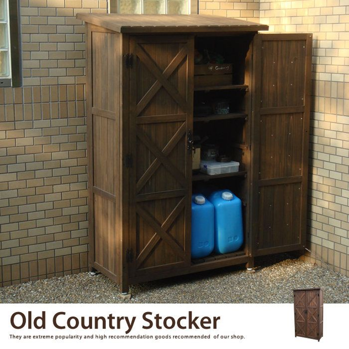 OldCountryStocker