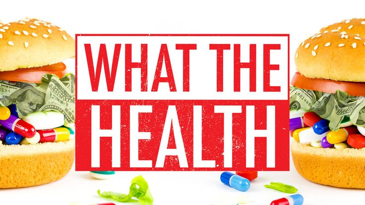 What The Health – Exposing the Collusion and Corruption That is Making and Keeping Americans Sick, For Profit -- What The Health is the ground-breaking, powerful new film from the award-winning filmmakers of Cowspiracy, Kip Andersen and Keegan Kuhn. The film explores the growing list of medical doctors who are preventing and reversing chronic disease through diet—a diet that government, big pharma, animal agriculture, the USDA, and national health nonprofits do not want you to know about…