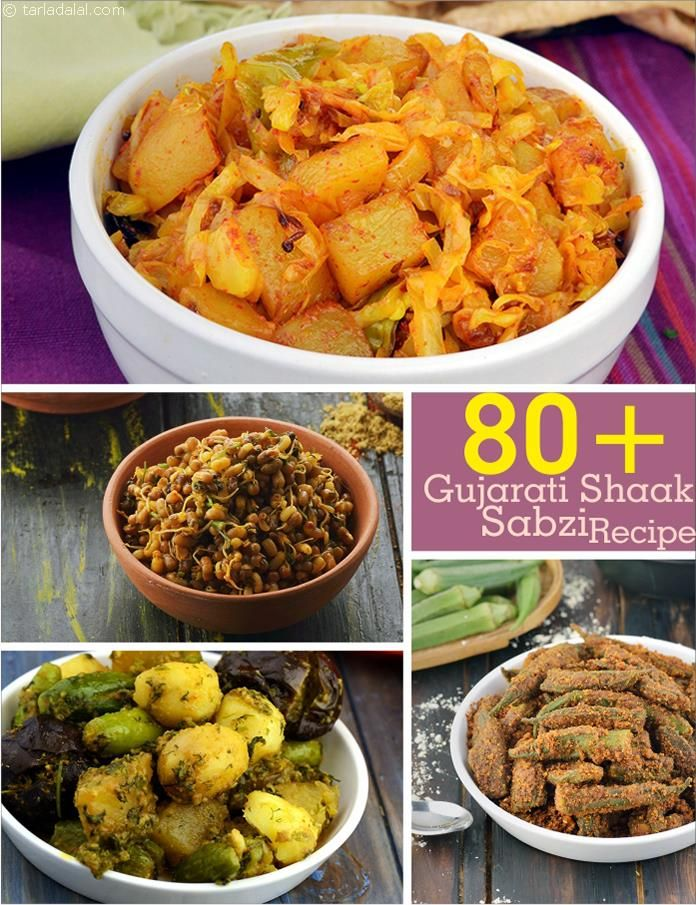 78 Shaak Recipes, Gujarati Shaak/ Vegetable Recipes on Tarladalal.com | Page 1 of 6