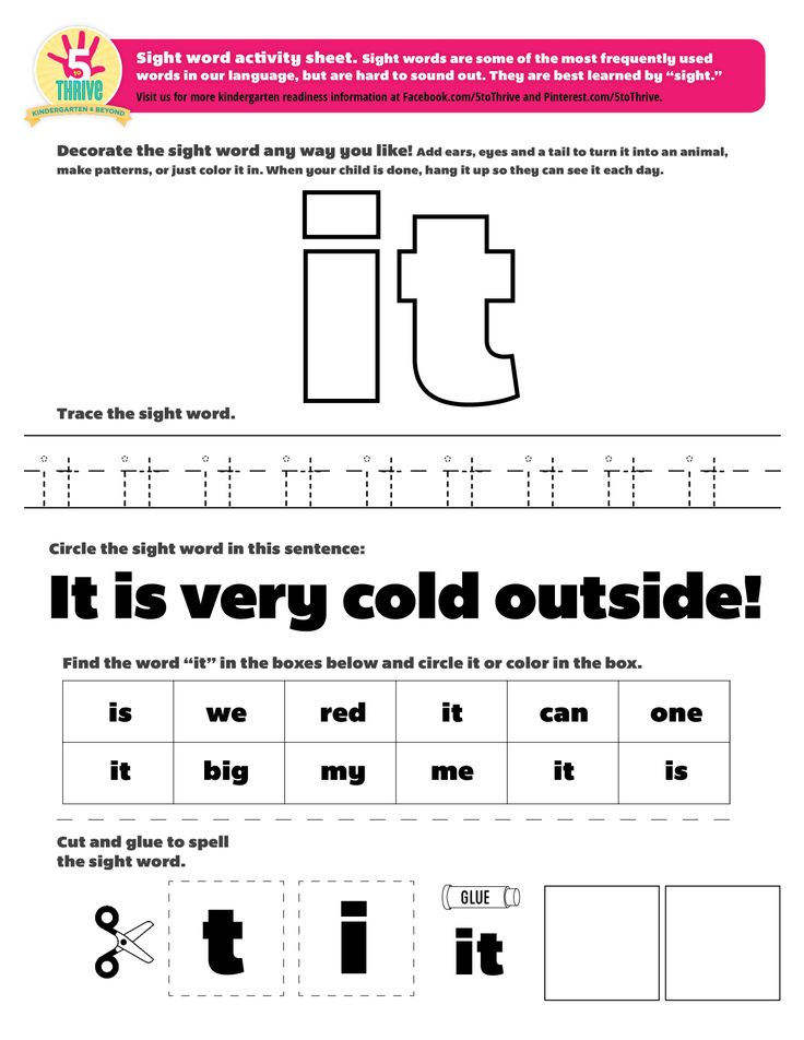 57 best images about sight word printables and more! on ...