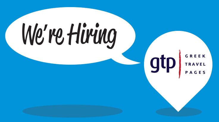 Greek Travel Pages (GTP) is Seeking to Hire a Sales & Marketing Assistant.
