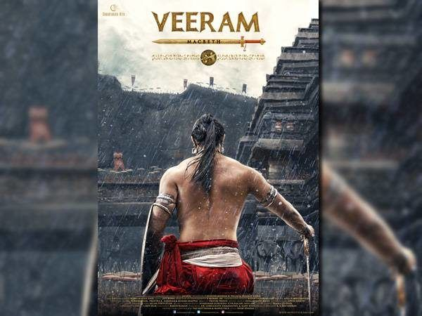 The new poster of 'Veeram' is out, and Kunal Kapoor looks every bit a warrior in the movie. Take a look.