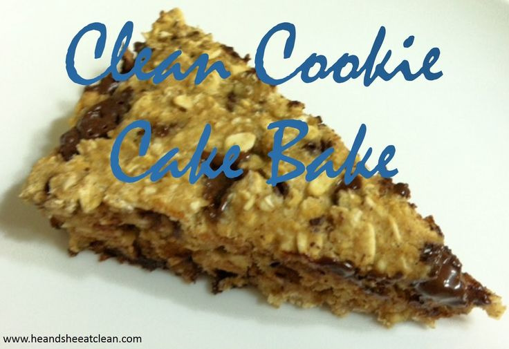 """Guilt-free cookie cake. SAY WHAT??? Yep! That's true! Using only """"clean"""" ingredients, this will satisy even Cookie Monster's cravings!"""