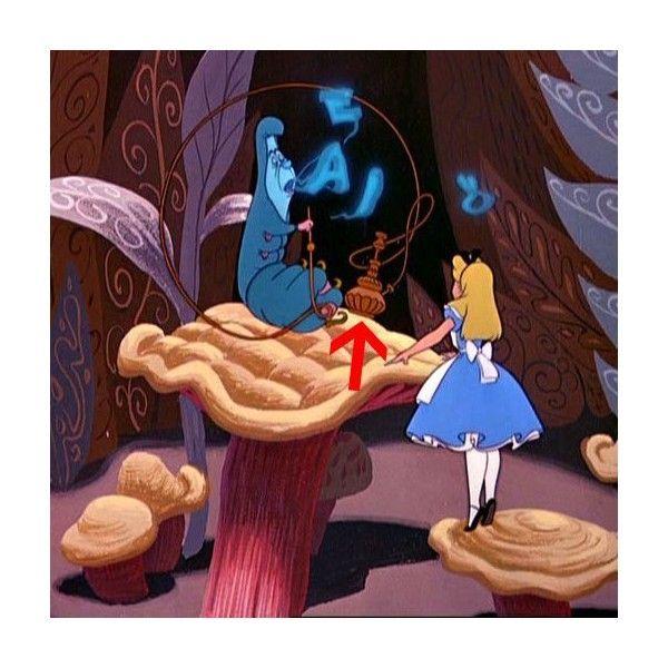 12 Hidden Sexual Images In Disney Movies - eBaums World