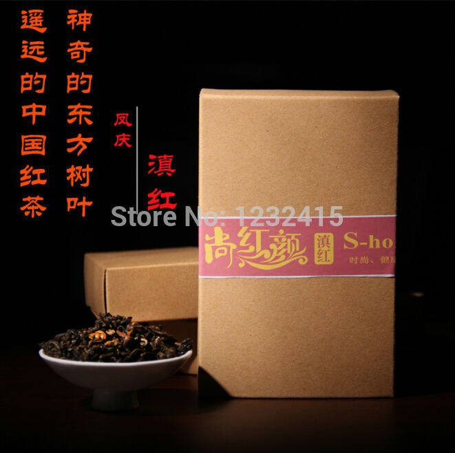 Free shipping Top China Yunnan Dianhong Tea 100g,Super Black Tea,Protect stomach,Diuretic and lowering blood pressure #>=#>=#>=#>=#> Click on the pin to check out discount price, color, size, shipping, etc. Save and like it!