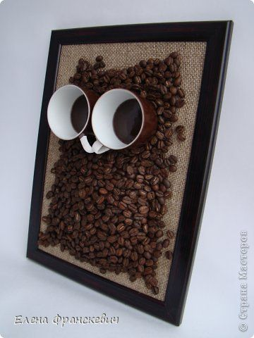 """Панно из кофе""""Сова""""."""