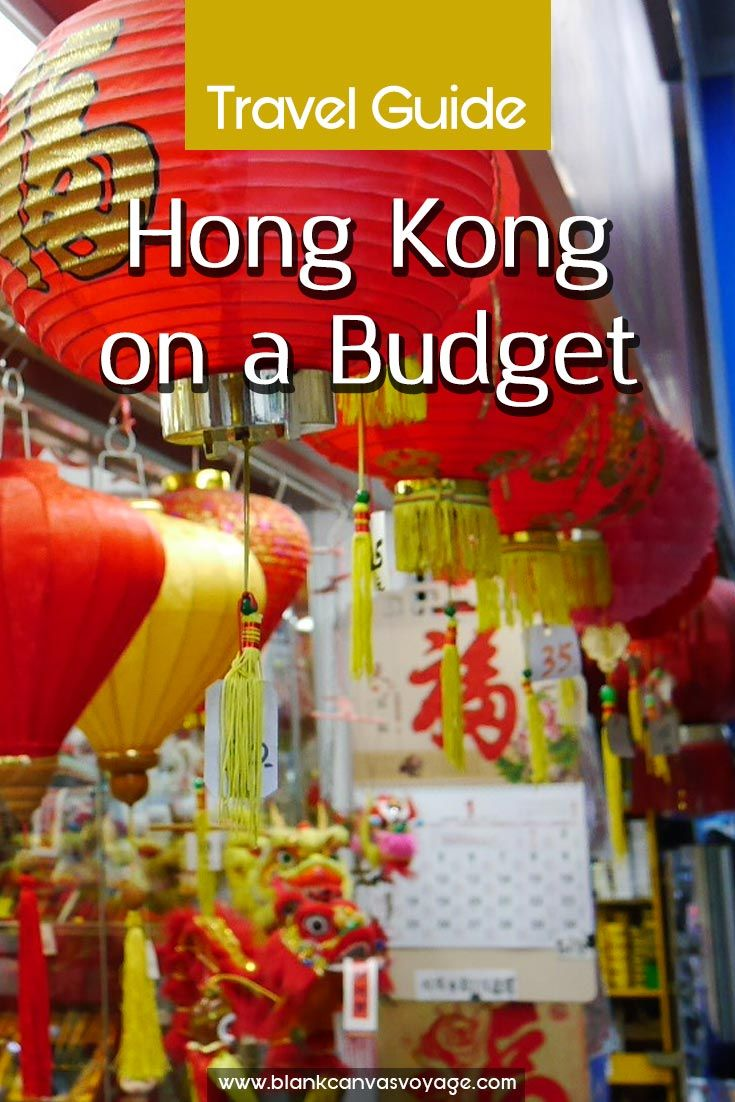 Make the most of it while you can! Tips & Recommendations on How to Travel Hong Kong on a budget. Read More: http://blankcanvasvoyage.com/hong-kong/hong-kong-travel-guide-budget/